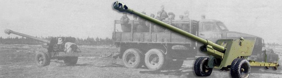 100-мм полевая пушка БС-3