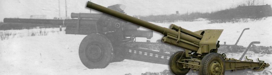 107-мм пушка М-60