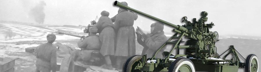 37-мм зенитная пушка 61-К
