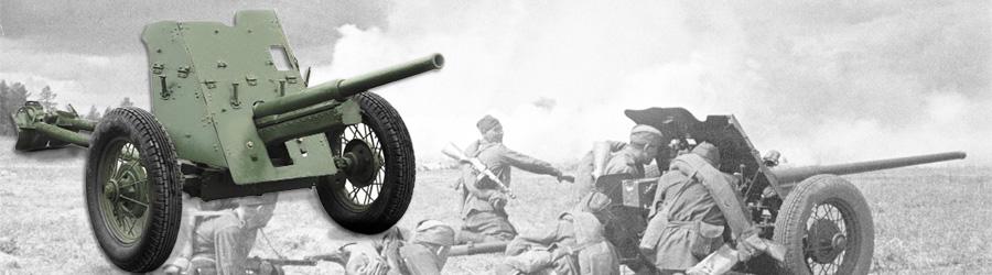 45-мм противотанковая пушка СССР