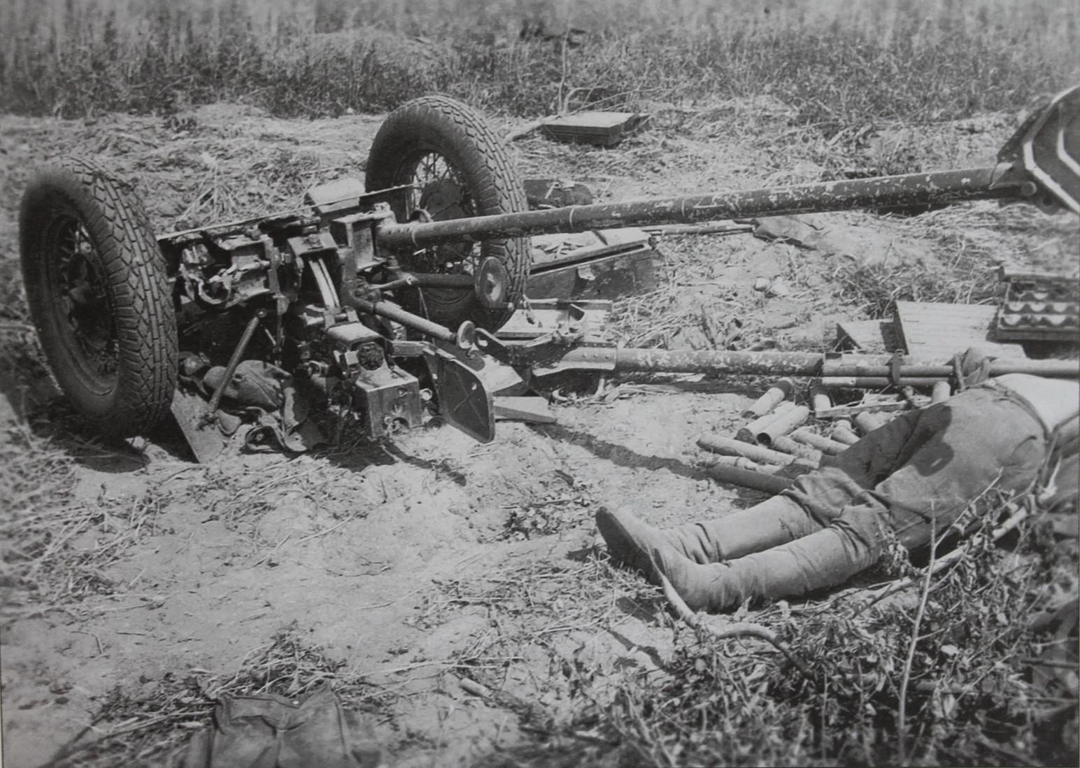 Уничтоженная 45-мм противотанковая пушка