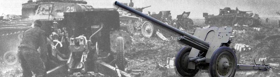 76-мм пушка Ф-22 образца 1936 года