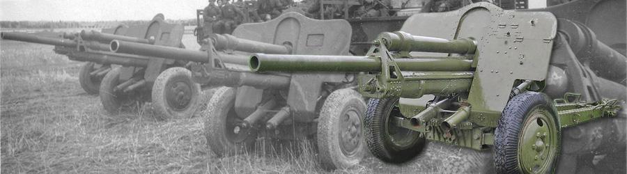 76-мм пушка УСВ образца 1939 года