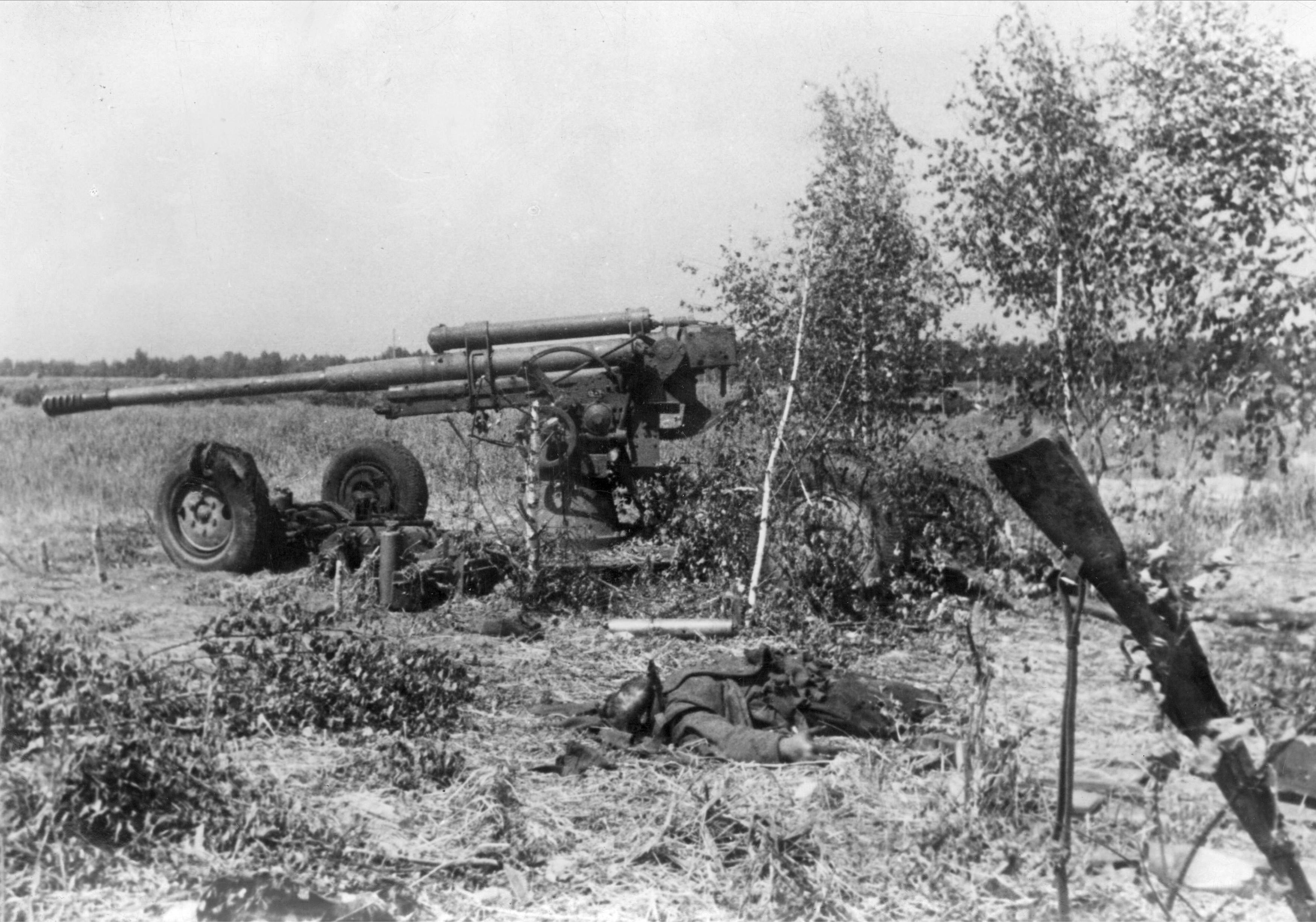 85-мм зенитная пушка РККА