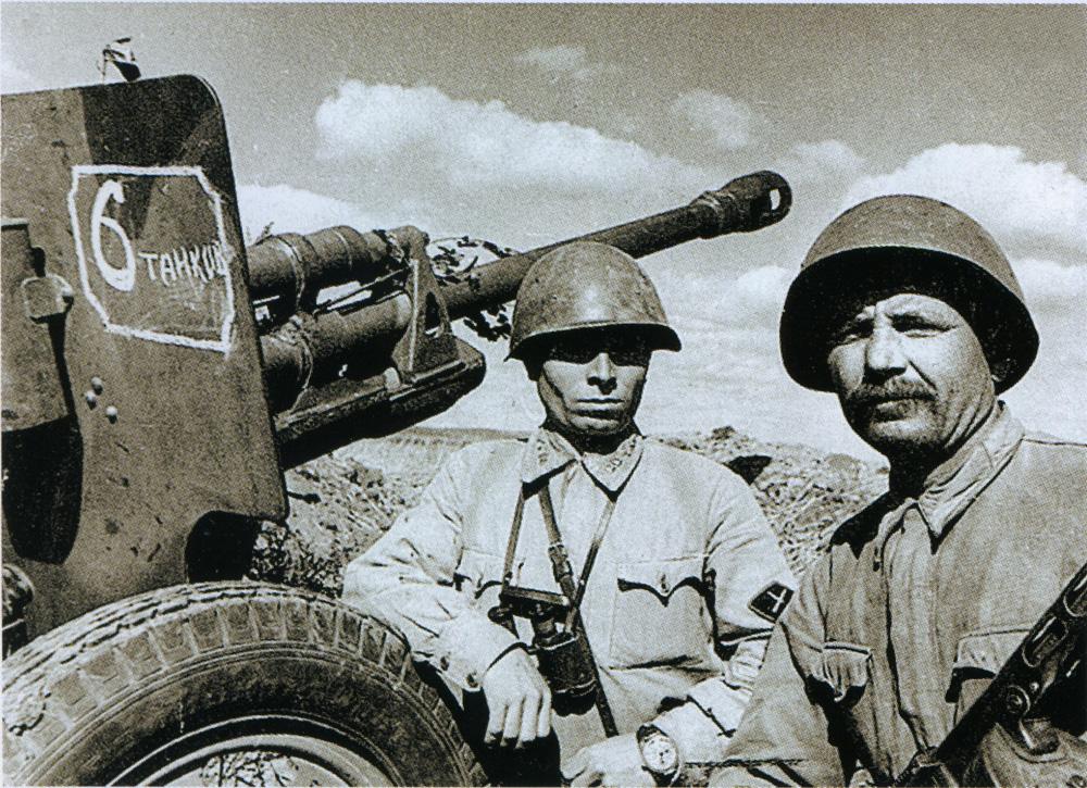 нарукавный знак противотанковой артиллерии ПТА РККА