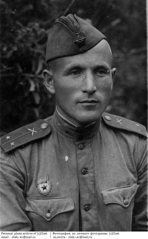 Фотография офицер Красной Армии в полевой пилотке