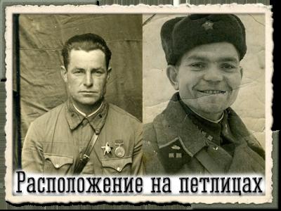 Примеры расположения знаков в петлицах РККА