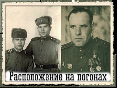 Примеры расположения знаков на погонах РККА