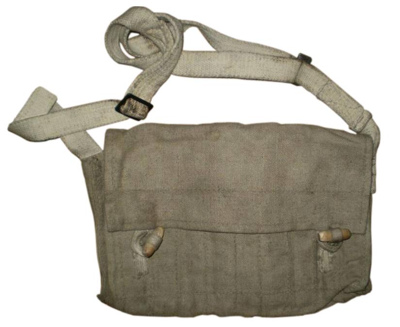 Патронная сумка 14,5-мм патрон