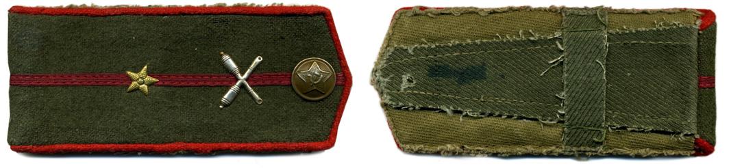 Погоны полевые офицерские Красной Армии в период ВОВ