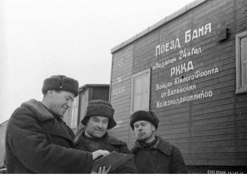 Передвижная баня. Поезд баня РККА