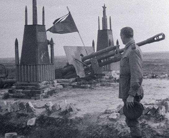 памятник зис 3 1943 год.