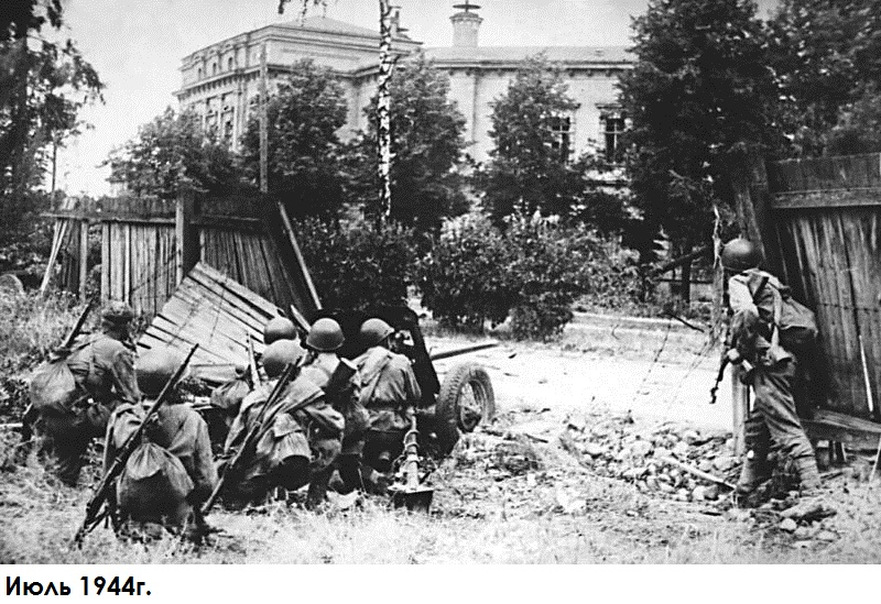 фотография 45 мм противотанковой пушки