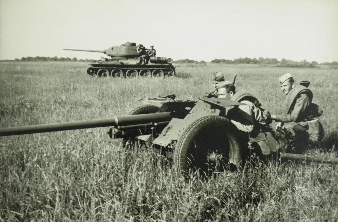 фото пушки 45 мм