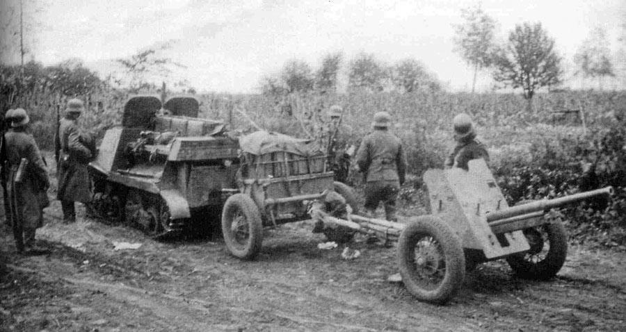 """45-мм противотанковая пушка с передком буксируемая тягачом """"Комсомолец"""""""