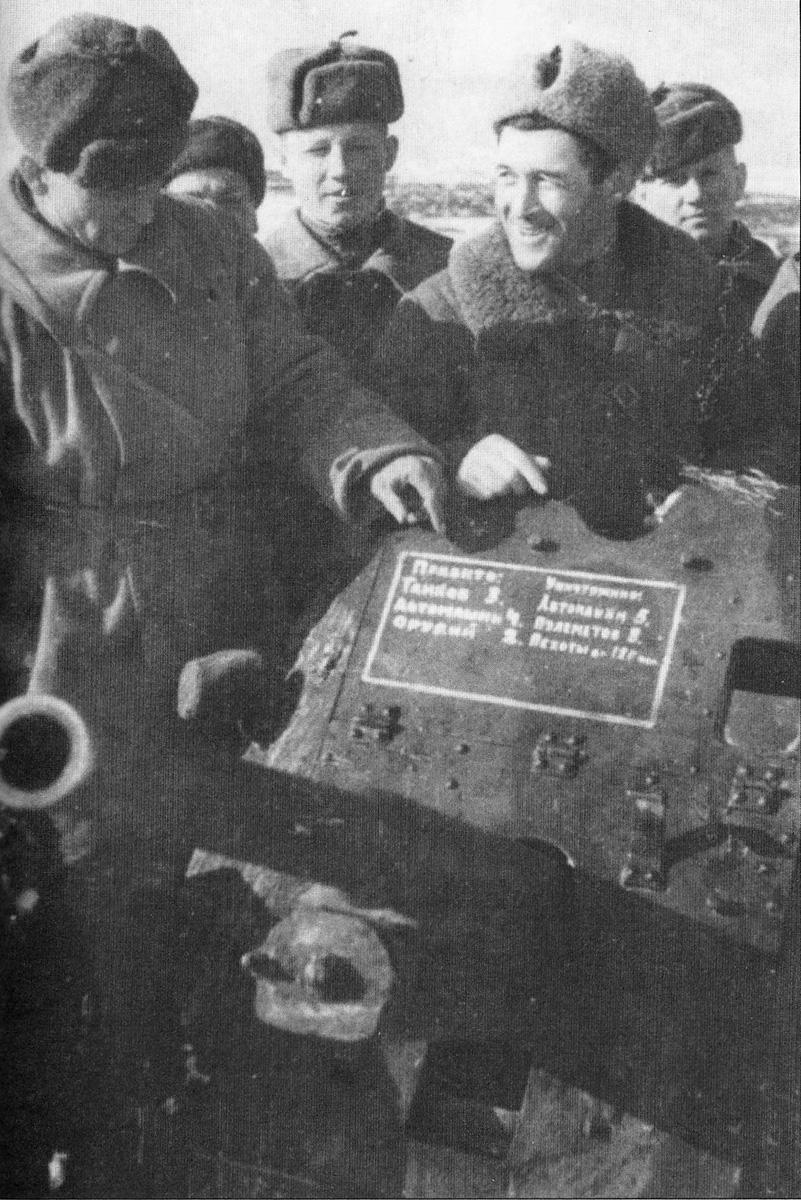 45-мм противотанковая пушка с отметками о уничтоженной технике