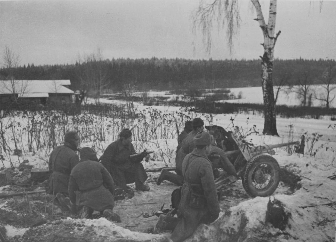 45-мм противотанковое орудие