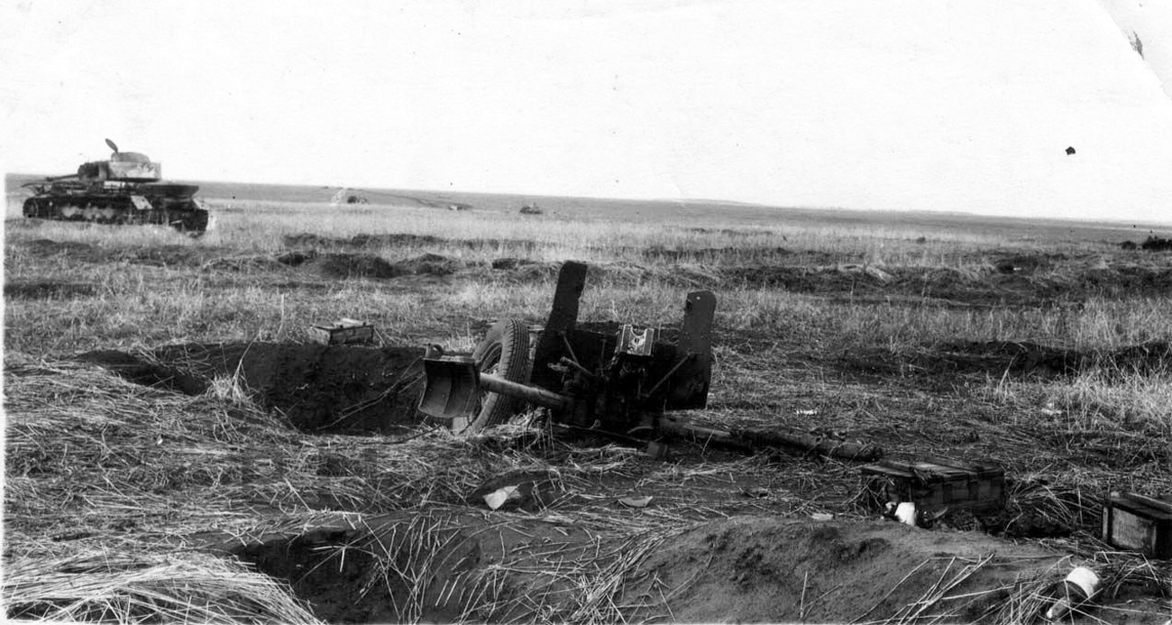 Фото 45-мм пушки
