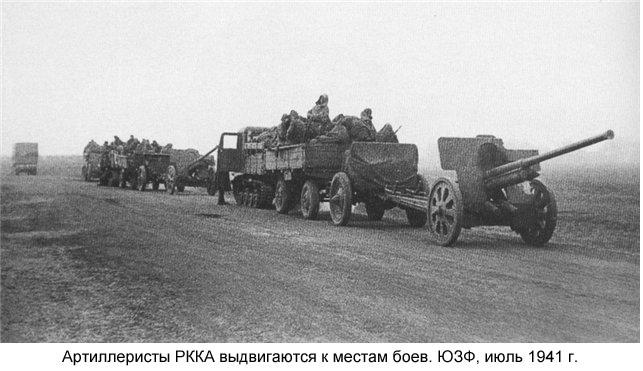 фотография ф 22, 1941 год