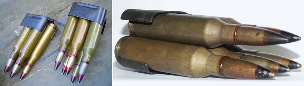 Обоймы противотанкового ружья ПТРС