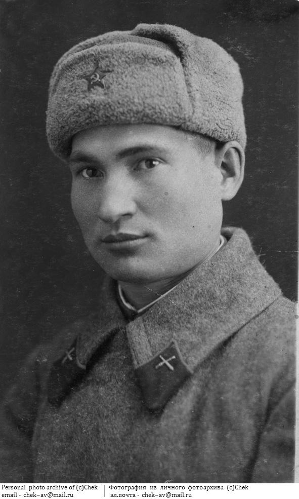 фото шапки ушанки РККА
