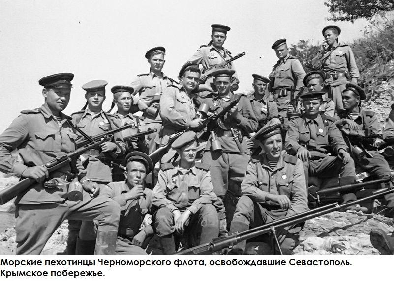 Морские пехотинцы с противотанковыми ружьями ПТРД и ПТРС